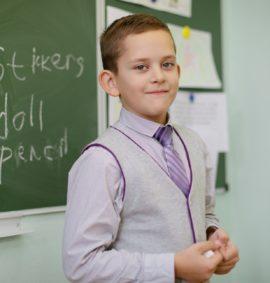 английский на пять для детей в Петрозаводске