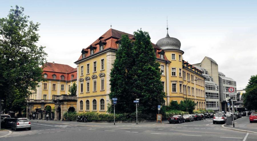 Образование в университете Южной Баварии
