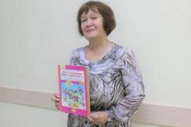 Людмила Воропаева_математика