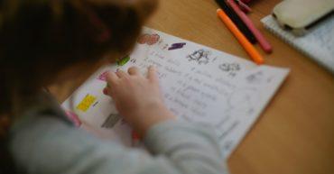 английский начальной школы с центром инициатива