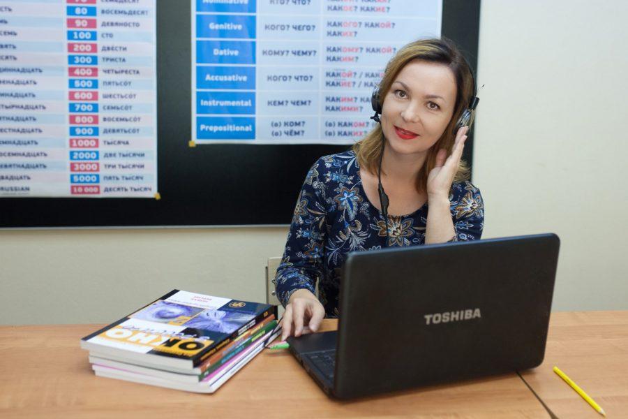 онлайн обучение иностранным языкам