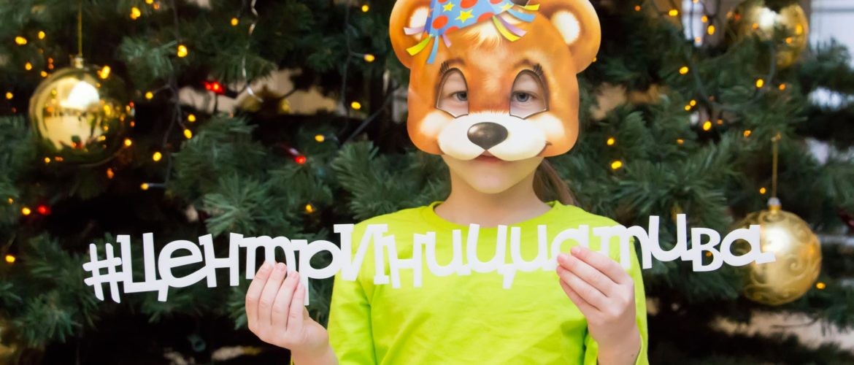 подарок на новый год_языковая смена в петрозаводске