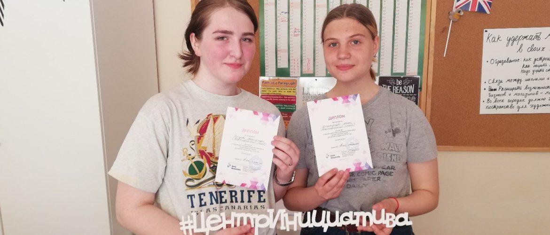 иностранный язык в петрозаводске
