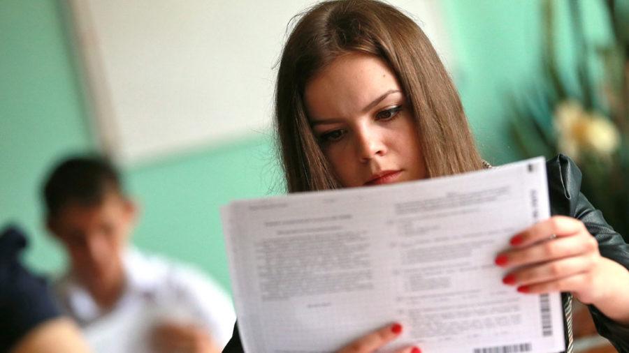 Подготовка к ЕГЭ по русскому