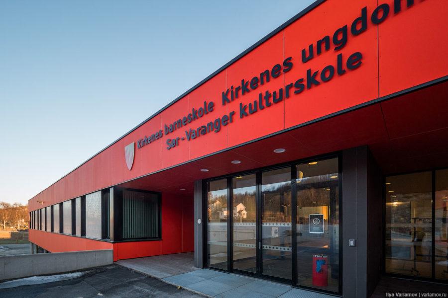 бесплатное обучение в школах Норвегии на английском языке